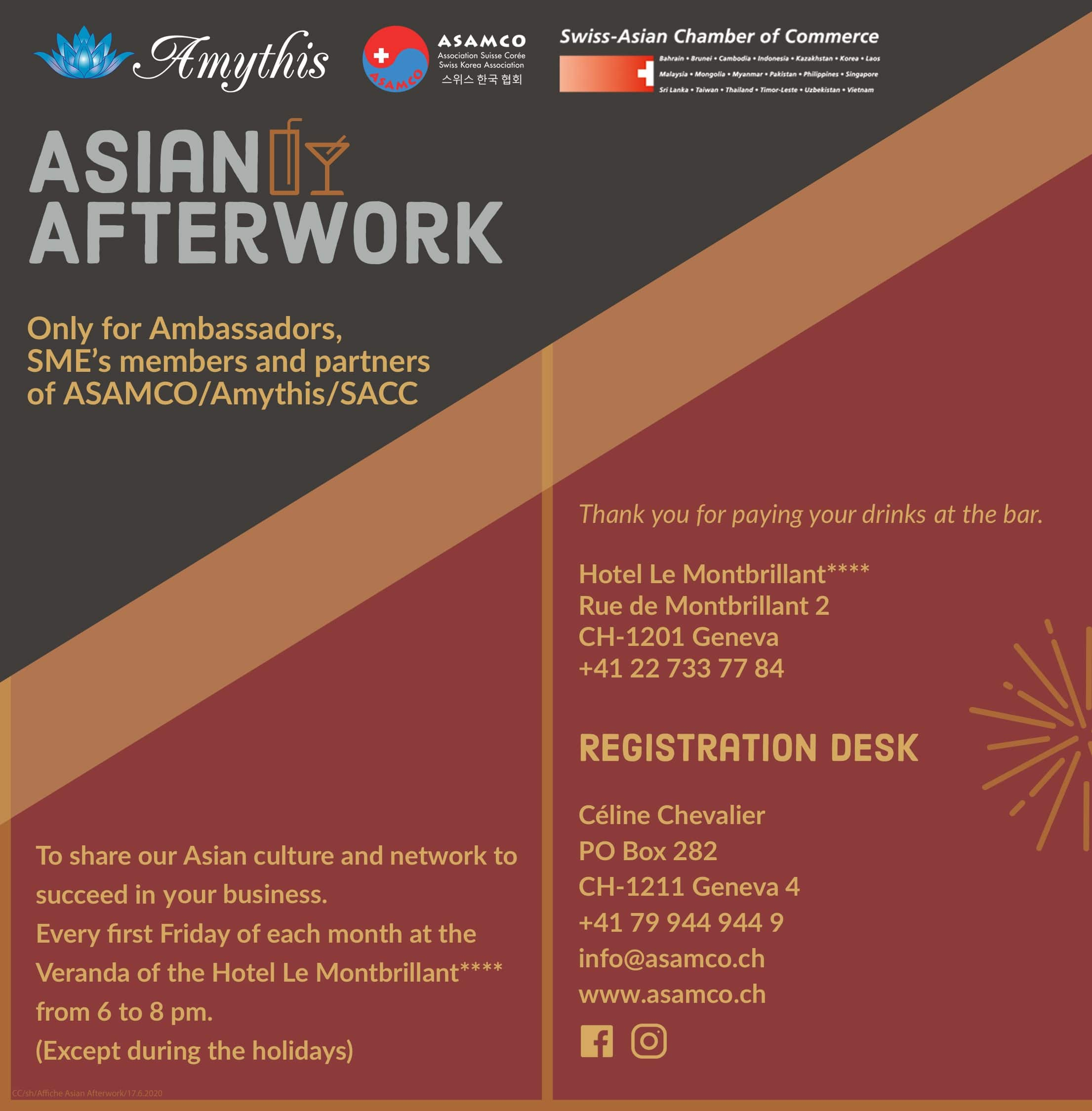 Affiche Asian Afterwork